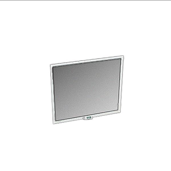 Half Hung Windows : Narroline double hung half insect screen